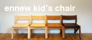 ennew kid's chair